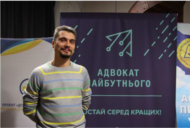 Писарев Ярослав