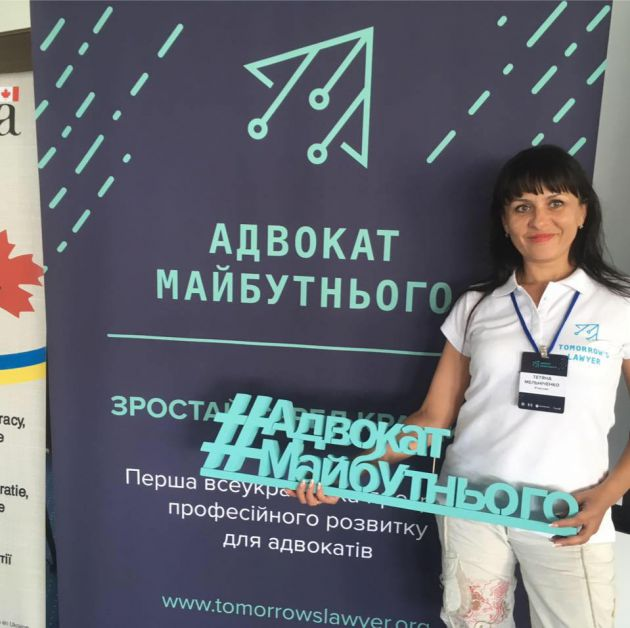 Тетяна Мельниченко