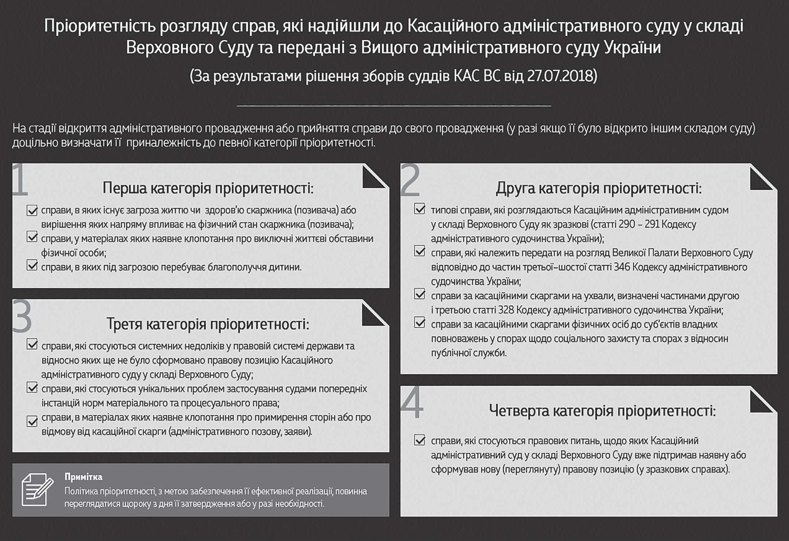 Страницы из №39(641) print 5ae9056b86e35