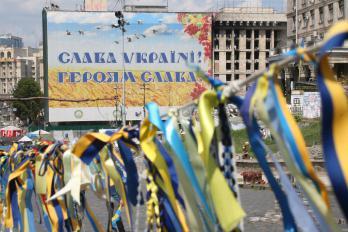 ведение бизнеса в условии мобилизации в Украине